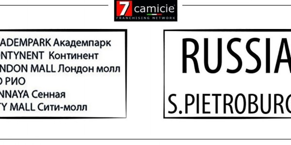 7camicie, the stores in Russia are expanding